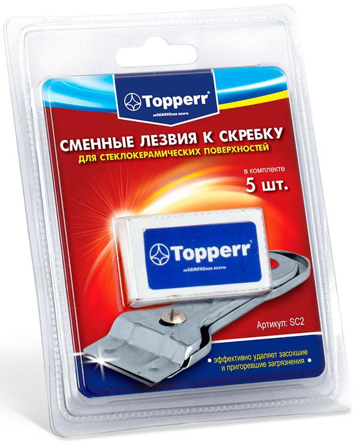 Комплект сменных лезвий к скребку Topperr для стеклокерамики, 5 шт1307сменные лезвия к скребку для стеклокерамических поверхностей. Эффективно удаляют засохшие и пригоревшие загрязнения. Способ применения: в положении лезвие закрыто открутите регулировочный винт. Снимите верхнюю подвижную часть корпуса скребка. Аккуратно замените лезвие новым, либо переверните это же лезвие на 180 градусов. Сборку производите в порядке, обратном разборке.