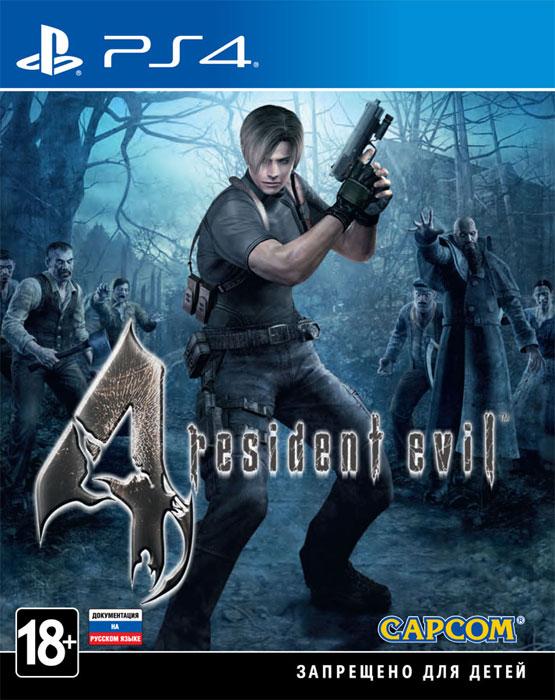Resident Evil 4 (2016)
