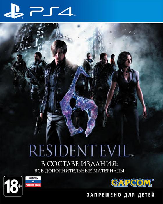 Resident Evil 6 (2016)