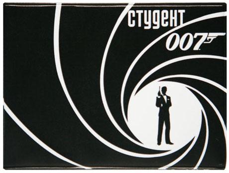 Обложка для студенческого Kawaii Factory Студент 007, цвет: черный, белый. KW067-000013KW067-000013