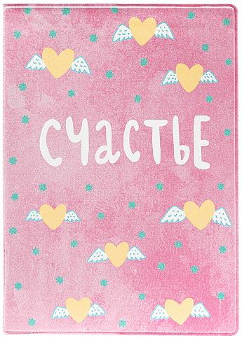Обложка для паспорта Kawaii Factory Sweet Happiness, цвет: розовый. KW064-000279KW064-000279
