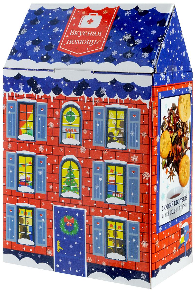 Вкусная помощь Печенье Домик Новогодний, 250 г4640000278120Наступила зима и наш домик покрылся снегом. А что внутри? Внутри теперь вы обнаружите не только вкусное печенье с корицей и теплыми надписями, но и деликатесный чай - супермикс лучших специй - Глинтвейн. Вкусная помощь Домик Новогодний - настоящий хит! Красивая упаковка в виде домика и великолепное сочетание чая и печений внутри делают этот подарок настоящим сокровищем для любителей проводить зимние вечера в теплой компании. Забудьте об утомительном выборе подарков с этим потрясающим набором. Чай хранить в сухом, прохладном месте отдельно от остро пахнущих продуктов при относительной влажности воздуха не выше 70%. Срок годности чая - 36 месяцев. Вес нетто - 50 грамм. Уважаемые клиенты! Обращаем ваше внимание, что полный перечень состава продукта представлен на дополнительном изображении.