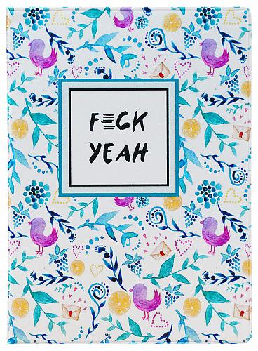 Обложка для паспорта Kawaii Factory F*ck yeah, цвет: белый. KW064-000287KW064-000287