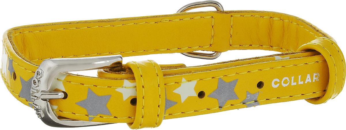 Ошейник для собак CoLLaR Glamour Звездочка, цвет: желтый, ширина 1,5 см, обхват шеи 27-36 см35858Ошейник для собак CoLLaR Glamour Звездочка изготовлен из кожи и декорирован оригинальным рисунком. Специальная технология печати по коже позволяет наносить на ошейник устойчивый рисунок, обладающий одновременно светоотражающим и светонакопительным эффектом. Ошейник устойчив к влажности и перепадам температур. Сверхпрочные нити, крепкие металлические элементы делают ошейник надежным и долговечным. Обхват ошейника регулируется при помощи пряжки. Ошейник оснащен металлическим кольцом для крепления поводка. Изделие отличается высоким качеством, удобством и универсальностью. Минимальный обхват шеи: 27 см. Максимальный обхват шеи: 36 см. Ширина ошейника: 1,5 см. Длина ошейника: 39 см.