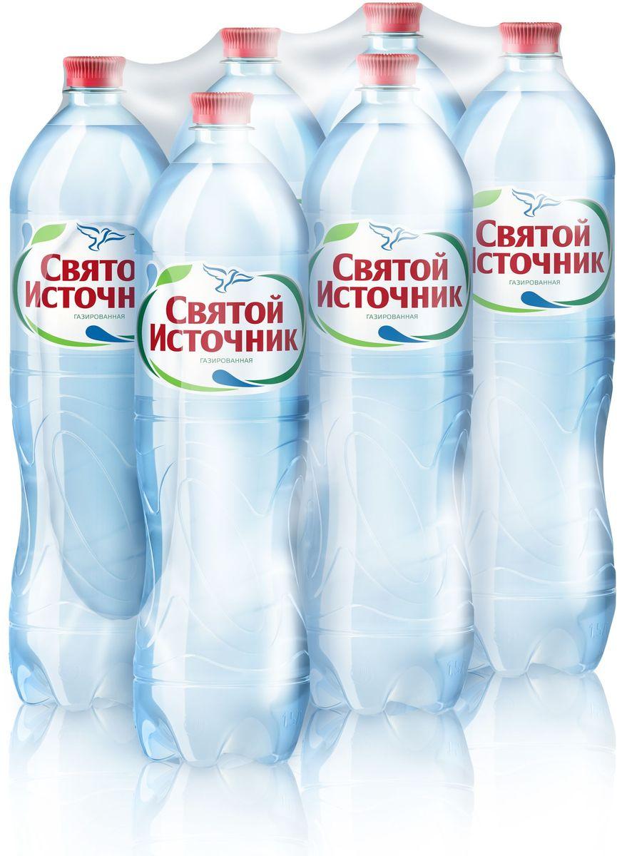 Святой Источник вода природная питьевая газированная, 6 штук по 1,5 л