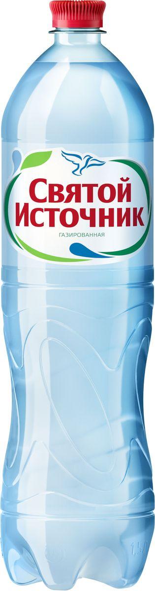 Святой Источник вода природная питьевая газированная, 1,5 л