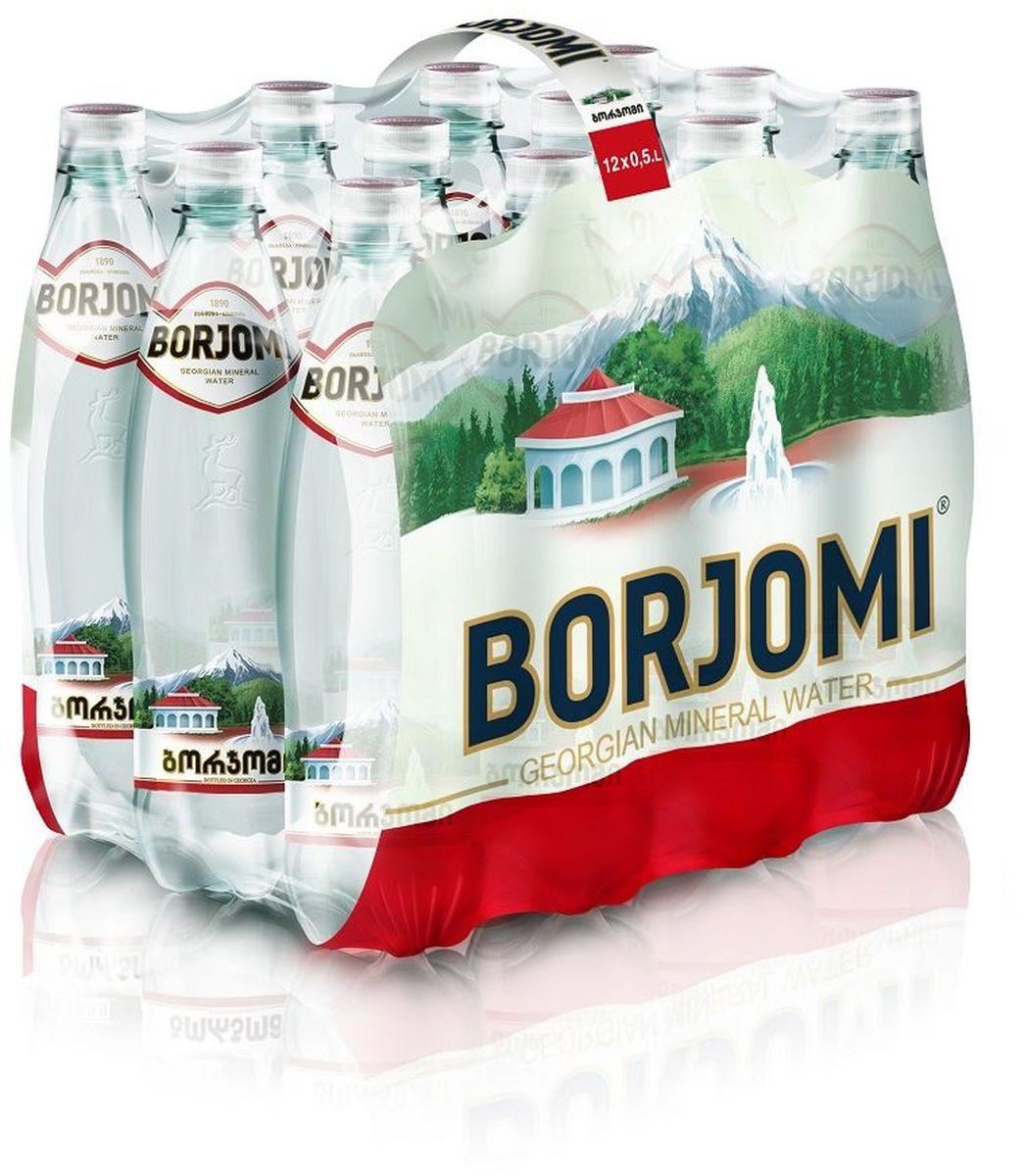 Вода Borjomi природная гидрокарбонатно-натриевая минеральная, 12 штук по 0,5 л4860019001315Borjomi – природная гидрокарбонатно-натриевая минеральная вода с минерализацией 5,0-7,5 г/л. Рожденная в недрах Кавказских гор, она бьет из земли горячим ключом в долине Боржоми , на территории крупнейшего в Европе Грузинского Национального парка «Боржоми-Харагаули». Благодаря уникальному комплексу минералов вулканического происхождения, эта природная минеральная вода действует как «душ изнутри» и прекрасно очищает организм. Зарождаясь на глубине 8000м и поднимаясь сквозь слои вулканических пород, вода Borjomi насыщается природной композицией из более чем 60 полезных минералов. Разлито на месте добычи из Боржомского месторождения минеральных вод (скв.№25Э,41р) Показания по лечебному применению: болезни пищевода, хронический гастрит с нормальной и повышенной секреторной функцией желудка, язвенная болезнь желудка и двенадцатиперстной кишки, болезни кишечника, болезни печени, желчного пузыря и желчевыводящих путей, болезни поджелудочной железы, нарушение органов пищеварения после...