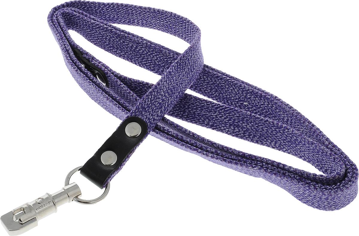 Поводок для собак CoLLaR, цвет: фиолетовый, ширина 2 см, длина 2 м03409Поводок для собак CoLLaR изготовлен из хлопка и снабжен металлическим карабином. Поводок отличается не только исключительной надежностью и удобством, но и ярким дизайном. Он идеально подойдет для активных собак, для прогулок на природе и охоты. Поводок - необходимый аксессуар для собаки. Ведь в опасных ситуациях именно он способен спасти жизнь вашему любимому питомцу. Длина поводка: 2 м. Ширина поводка: 2 см.