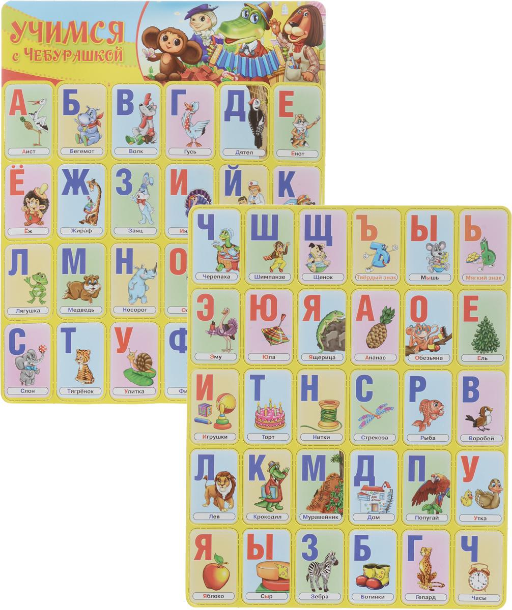 Умка Обучающие карточки Азбука на магнитах4690590086193Обучающие карточки Умка Азбука на магнитах в увлекательной форме познакомят ребенка с буквами и научат его складывать слова. Герои любимого мультфильма облегчат обучение и усвоение нового материала. Можно использовать магнитную или любую другую поверхность для расстановки букв по алфавиту и игры в слова. Карточки на магнитах превращают обучение в легкий и необременительный процесс.