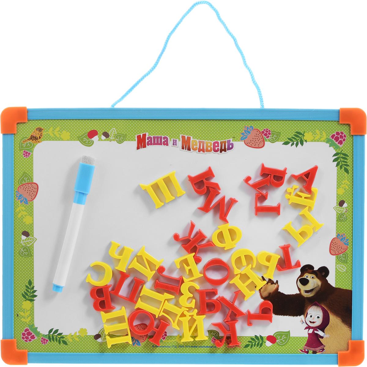 Играем вместе Магнитная доска Маша и МедведьL787-H27560-MBМагнитная доска Маша и Медведь - обучающая принадлежность, без которой сегодня не обойтись. На ней можно как рисовать или писать, так и раскладывать магнитные элементы. В комплекте с доской имеется стирающийся маркер и набор букв на магнитиках, при помощи которых ребенок сможет самостоятельно составлять слова. Доска оформлена в тематике любимого мультфильма Маша и Медведь и дополнена удобной веревочкой для подвешивания. Занимаясь с ребенком, с помощью этой доски вы постепенно подготовите его к школьным занятиям и спасете стены вашего жилья от росписи юным художником.