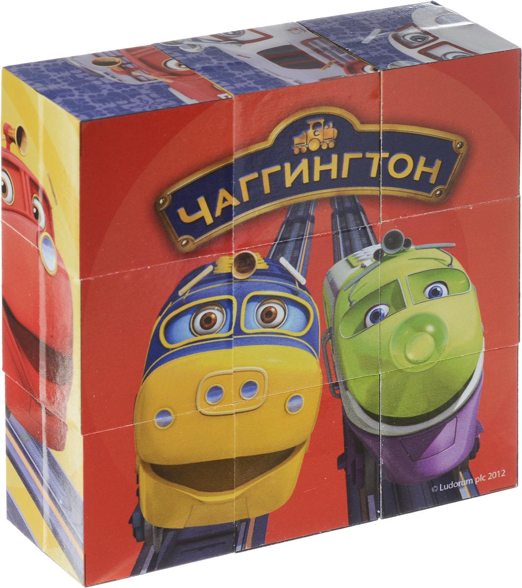 Играем вместе Набор кубиков Чаггингтон 9 шт01209С набором кубиков Играем вместе Чаггингтон ваш малыш будет часами занят игрой. Кубики изготовлены из высококачественного безопасного пластика. Собранные стороны кубиков образуют 6 красочных картинок с изображениями героев мультфильма Веселые паровозики из Чаггингтона. Игры кубиками помогут малышу развить мелкую моторику рук, зрительное восприятие, наблюдательность и внимание. Ребенок научится складывать целостный образ из частей, определять недостающие детали изображения. Играя с кубиками, ребёнок сможет не только создать картинку из мультфильма, но и сделать разные конструкции, к примеру, дома или башенки. На что хватит его фантазии. Набор содержит 9 кубиков.