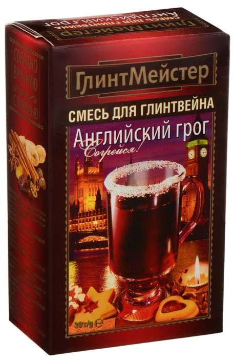 ГлинтМейстер набор для глинтвейна английский грог, 39 гбви025Этот согревающий зимний напиток любое ненастье способен превратить в праздник! А бокал глинтвейна дополнит это ощущение. Подарите хорошее настроение своим близким! ВПЕРВЫЕ на российском рынке предлагается набор для грога. Бодрящий и согревающий алкогольный напиток. Грог – овеянный легендами напиток, который появился волею его величества Случая в 1740 году. Готовится на основе рома (коньяка), вина, сока и чая. Самый мягкий и сбалансированный аромат среди наших наборов. 1 балл по шкале интенсивности аромата.
