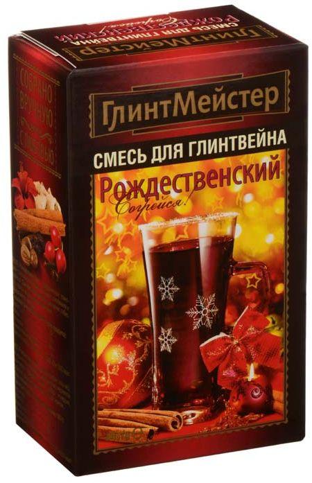 ГлинтМейстер смесь для глинтвейна Рождественский, 44 гбви010Глинтвейн - согревающий зимний напиток, который любое ненастье способен превратить в праздник! Подарите хорошее настроение себе и своим близким! Рождественский - праздничный глинтвейн с ароматом гвоздики, нотками шиповника и каркаде. Уважаемые клиенты! Обращаем ваше внимание, что полный перечень состава продукта представлен на дополнительном изображении.