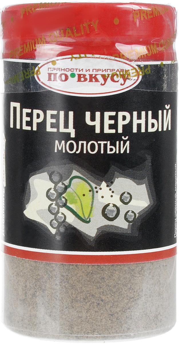 """""""По вкусу"""" перец черный молотый, 35 г"""