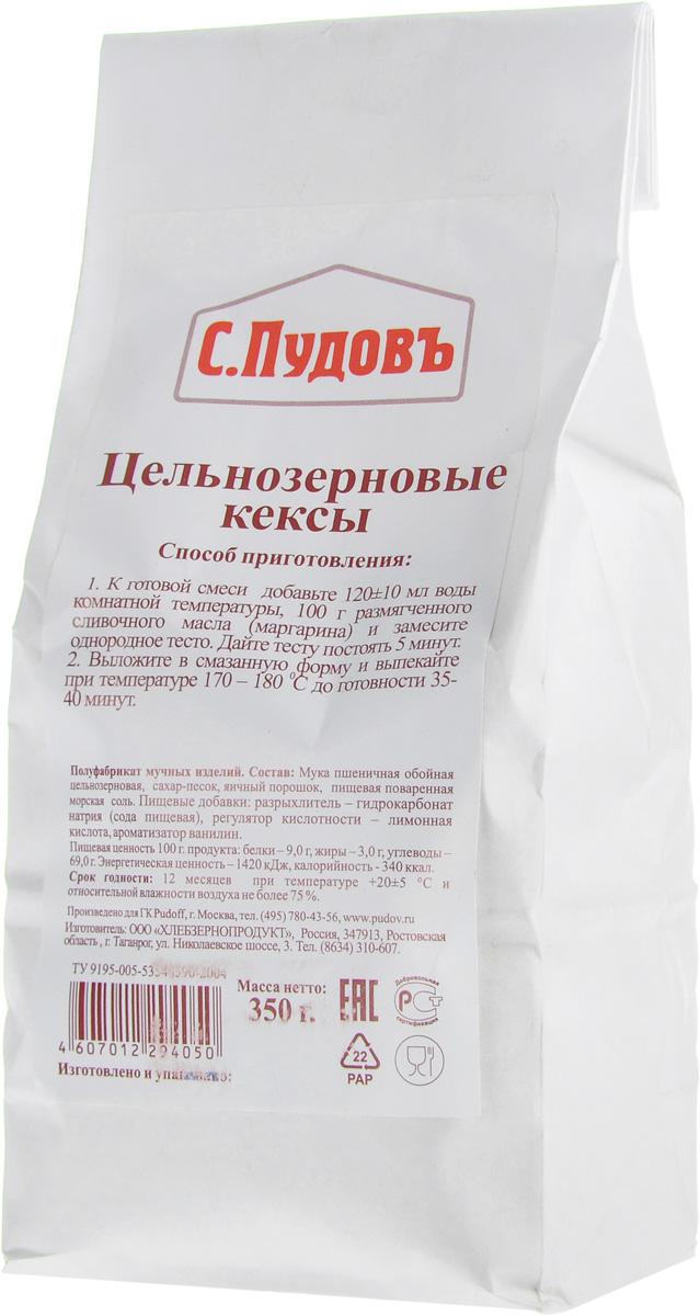Пудовъ цельнозерновые кексы, 350 г