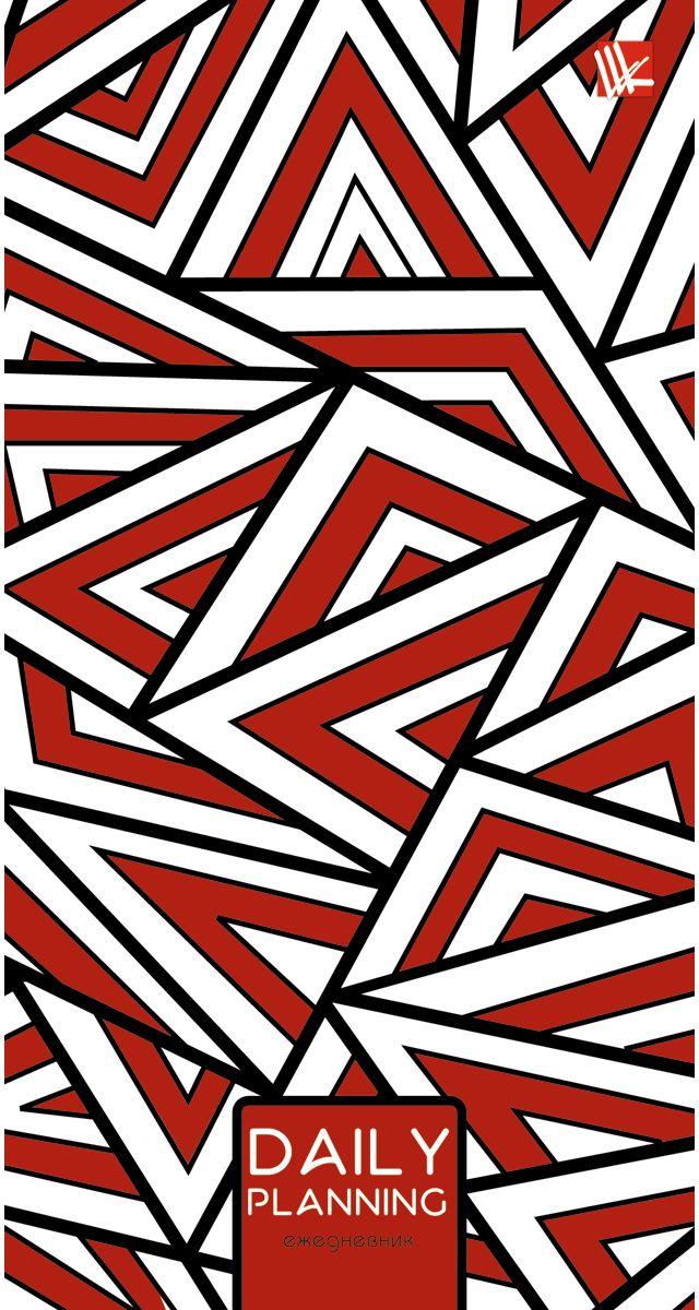 Канц-Эксмо Ежедневник Орнамент Геометрия недатированный 128 листовЕЖ17612813Ежедневник в твердой обложке карманный (95x170 мм) недатированный, 128 листов. Обложка с матовой ламинацией. Форзацы тонированные. Бумага офсет - 60 г/м2, белая, линия.