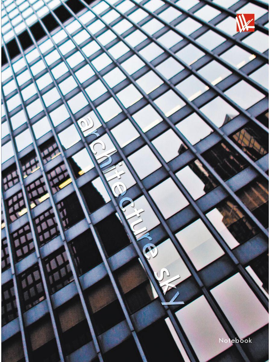 Канц-Эксмо Записная книжка Офисный стиль Городская геометрия 64 листа в клетку