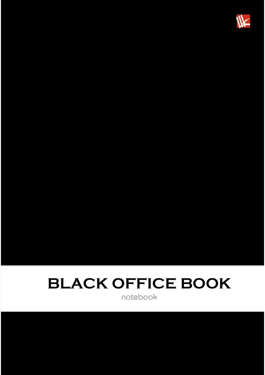 Канц-Эксмо Записная книжка Офисный стиль Классический черный 130 листов в клеткуКЗ51301980Записная книжка в твердом переплете А5, 130 листов. Обложка с глянцевой ламинацией. Форзацы белые. Бумага – офсет 60 г/м2, белая, клетка. Сшитый блок.