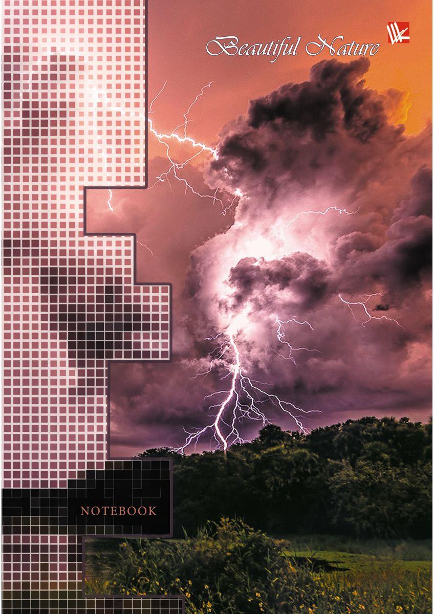 Канц-Эксмо Записная книжка Пейзаж Сила стихии 130 листов в клетку