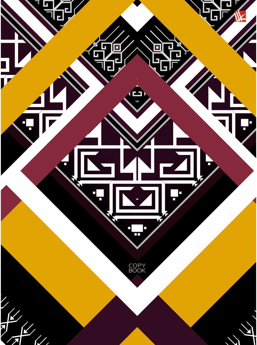 Канц-Эксмо Тетрадь Этнический узор 100 листов в клеткуПБ1004366Тетрадь на кольцах со сменный блоком А5, 100 листов. Твердая обложка, скругленный корешок, 4 кольца.