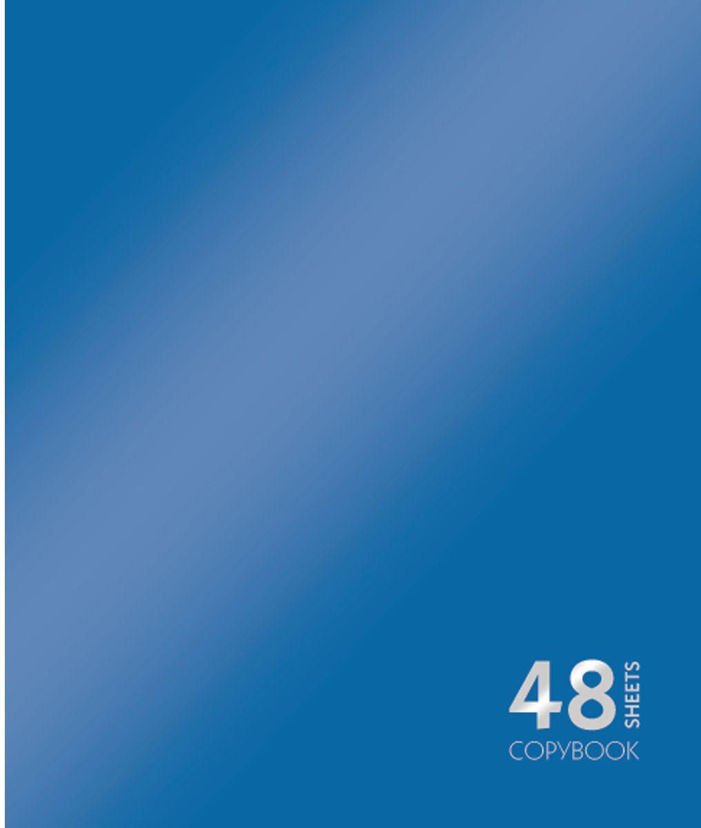 Канц-Эксмо Тетрадь Сияние цвета 48 листов в клетку цвет синийТК485180Тетрадь А5 48 листов на скрепке, клетка. Обложка мелованный картон с пантонной металлизированной печатью. Бумага офсет 60г/м2