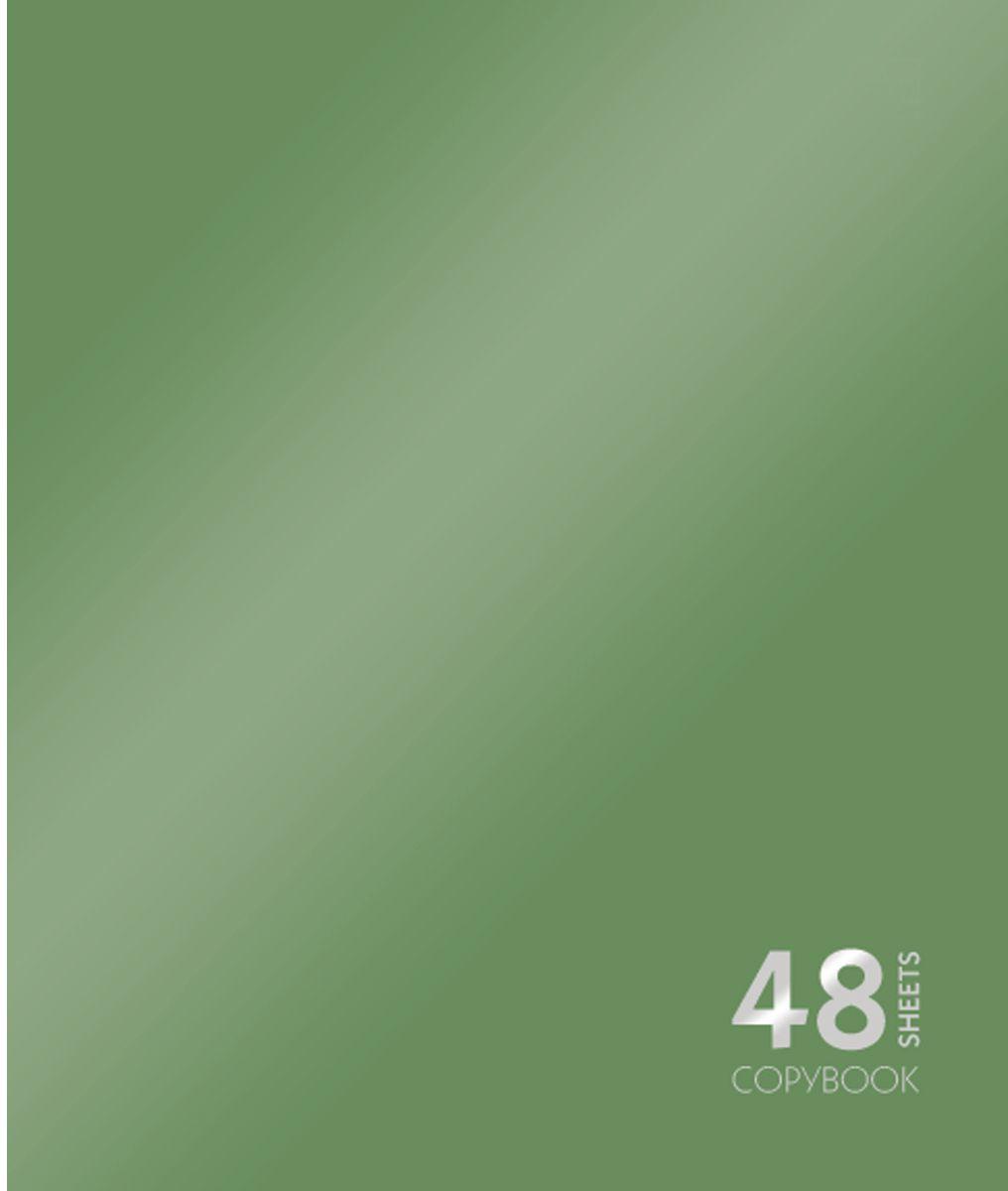 Канц-Эксмо Тетрадь Сияние цвета 48 листов в клетку цвет зеленыйТК485182Тетрадь А5 48 листов на скрепке, клетка. Обложка мелованный картон с пантонной металлизированной печатью. Бумага офсет 60г/м2