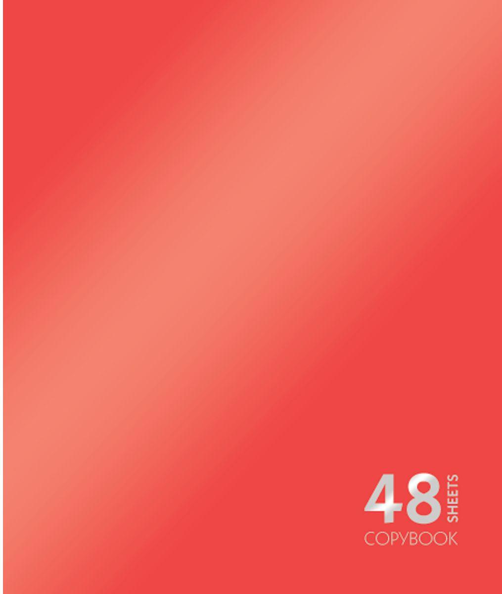 Канц-Эксмо Тетрадь Сияние цвета 48 листов в клетку цвет красныйТК485184Тетрадь А5 48 листов на скрепке, клетка. Обложка мелованный картон с пантонной металлизированной печатью. Бумага офсет 60г/м2