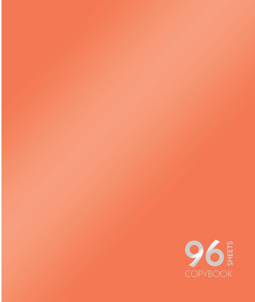 Канц-Эксмо Тетрадь Сияние цвета 96 листов в клетку цвет оранжевыйТК965187Тетрадь А5 96 листов на скрепке, клетка. Обложка мелованный картон с пантонной металлизированной печатью. Бумага офсет 60г/м2