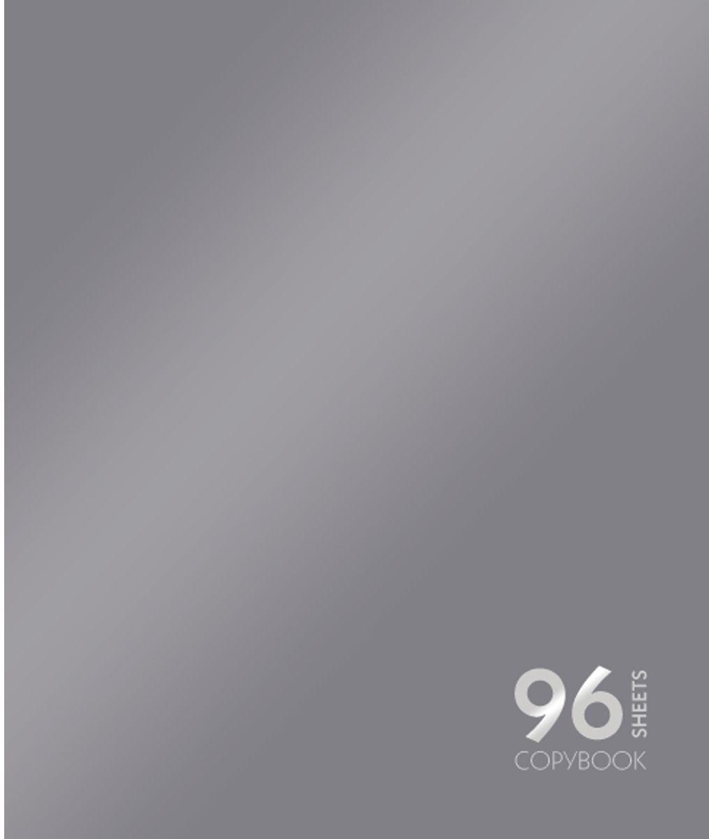 Канц-Эксмо Тетрадь Сияние цвета 96 листов в клетку цвет серебристыйТК965189Тетрадь А5 96 листов на скрепке, клетка. Обложка мелованный картон с пантонной металлизированной печатью. Бумага офсет 60г/м2