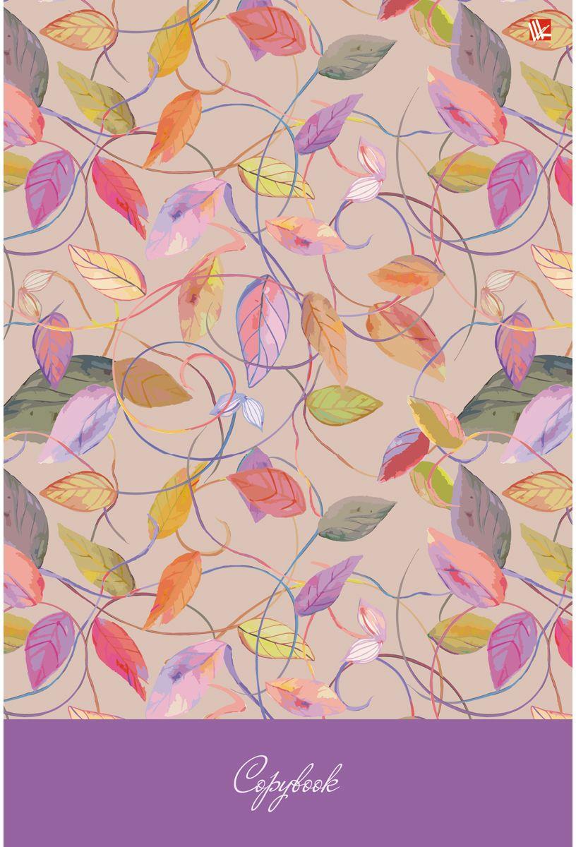 Канц-Эксмо Тетрадь Орнамент Разноцветные листья 96 листов в клеткуТСБ4964221Тетрадь А4 96 листов на евроспирали, клетка. Обложка мелованный картон с выборочным лакированием и блестками. Бумага офсет 60г/м2