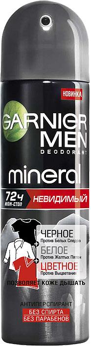 """Garnier Дезодорант-антиперспирант спрей """"Mineral, Черное, белое, цветное"""", невидимый, защита 72 часа, невидимый, мужской, 150 мл C4831900"""