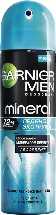 "Garnier Дезодорант-антиперспирант спрей ""Mineral, Ледяной экстрим"", защита 72 часа, мужской, 150 мл C4324712"