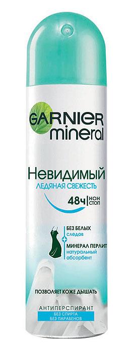 """Garnier Дезодорант- антиперспирант спрей """"Mineral, Ледяная свежесть"""", невидимый, защита 48 часов, женский, 150 мл C3880414"""