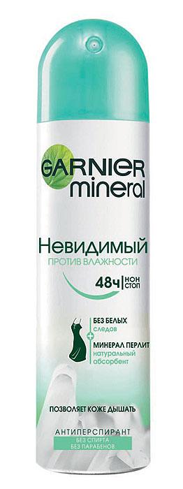 Garnier Дезодорант-антиперспирант спрей Mineral, Против влажности, невидимый, защита 48 часов, женский, 150 мл