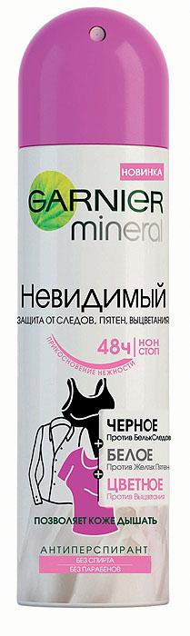 Garnier Дезодорант- антиперспирант спрей Mineral, Черное, белое, цветное, невидимый, защита 48 часов, женский, 150 мл