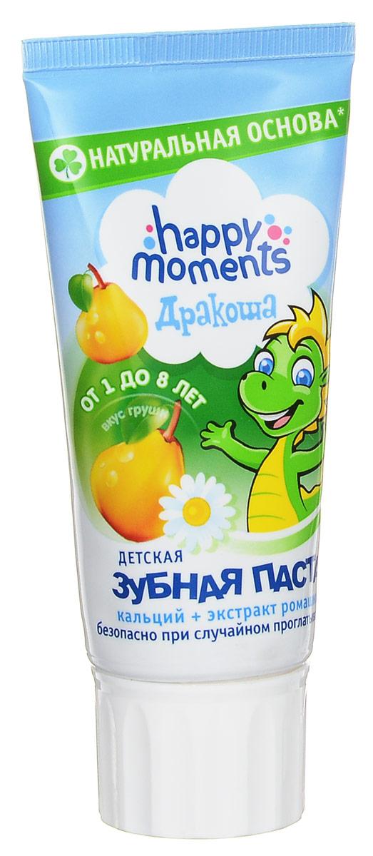 Дракоша Детская зубная паста Груша 60 мл