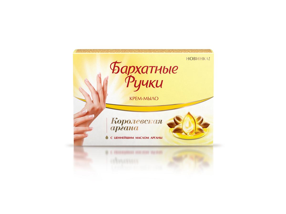 Бархатные Ручки Крем-мыло Королевская аргана 75 гр