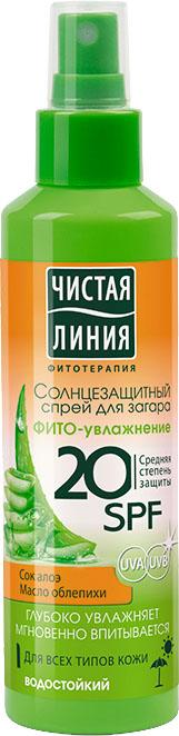 Чистая Линия Фитотерапия Солнцезащитный спрей Фитопитание 20 SPF 160 мл