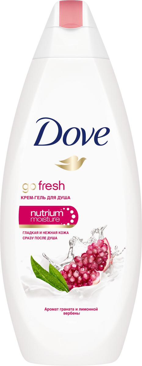 Dove Гель для душа Гранат и лимонная вербена 250 мл05230250922Крем-гель для душа Dove с сочным ароматом граната и лимонной вербены пробуждает чувства и наполняет Вашу кожу живительной энергией. Уникальное сочетание ухаживающих и увлажняющих компонентов Nutrium Moisture в крем – геля для душа глубоко питает и увлажняет кожу.