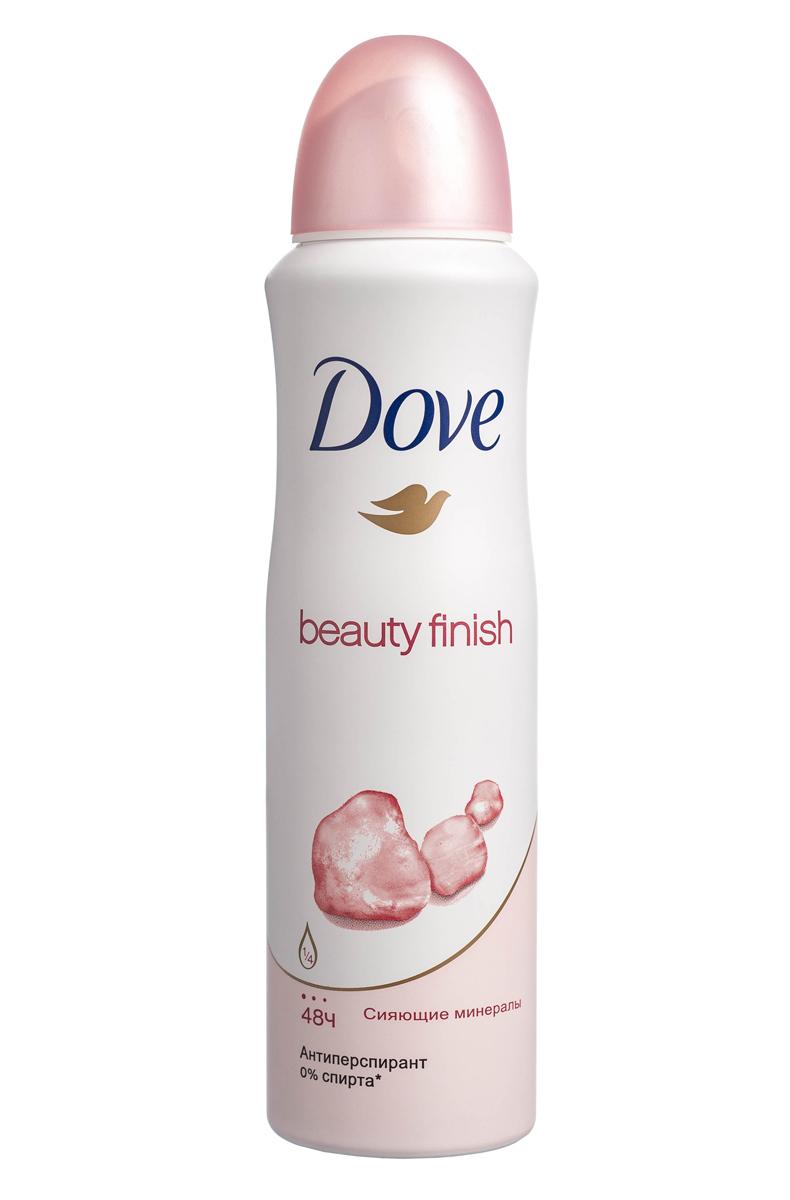 Dove Антиперспирант аэрозоль Прикосновение красоты 150 мл21133870Антиперсипрант Dove Прикосновение Красоты - обеспечивает защиту от пота на 48 часов и на 1/4 состоит из особенного увлажняющего крема, который способствует восстановлению кожи после бритья, делая ее более гладкой и нежной - Содержит сияющие минералы, известные своими светоотражающими свойствами, которые делают тон кожи более ровным и естественным