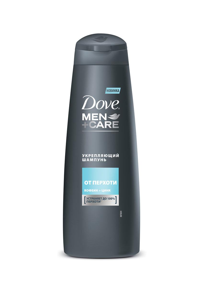 Dove Men+Care Шампунь От перхоти 250 мл