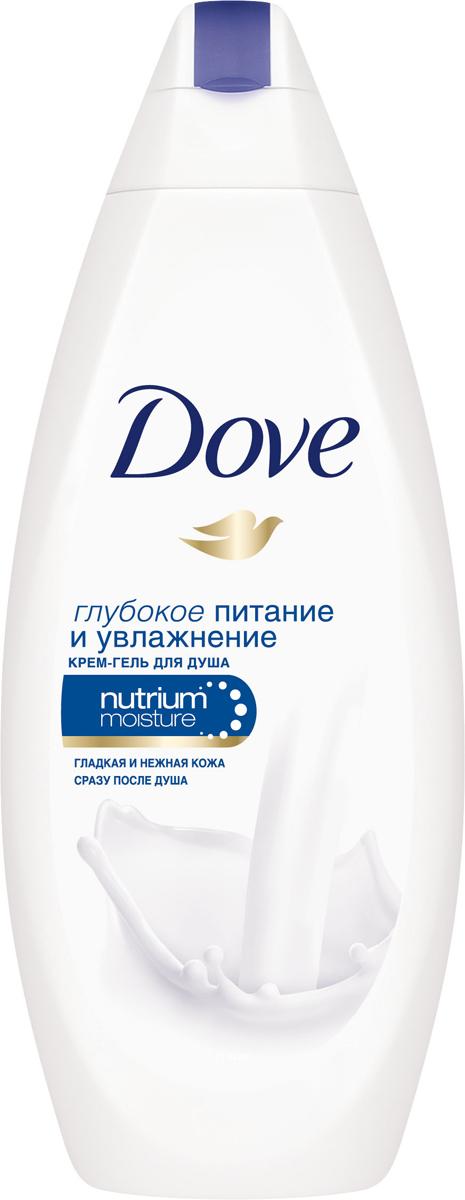 Dove Гель для душа Глубокое Питание и Увлажнение 250 мл21145682Делает Вашу кожу гладкой и нежной сразу после душа. Благодаря нашим самым бережным очищающим компонентам и комплексу NutriumMoistur - уникальному сочетанию ухаживающих компонентов, которые обеспечивают больше естественного питания для Вашей кожи, чем большинство гелей для душа.