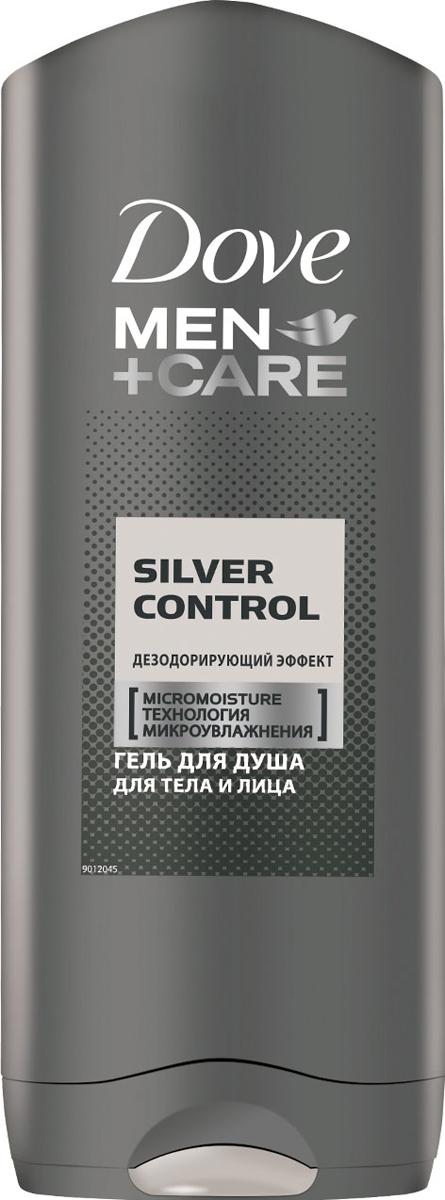 Dove Men+Care Гель для душа Заряд серебра 250 мл21146090Гель для душа Dove с технологией микроувлажнения, подходит для ухода за телом и лицом. Создан специально для мужской кожи. Клинически доказано: предотвращает сухость кожи; мягкая формула.