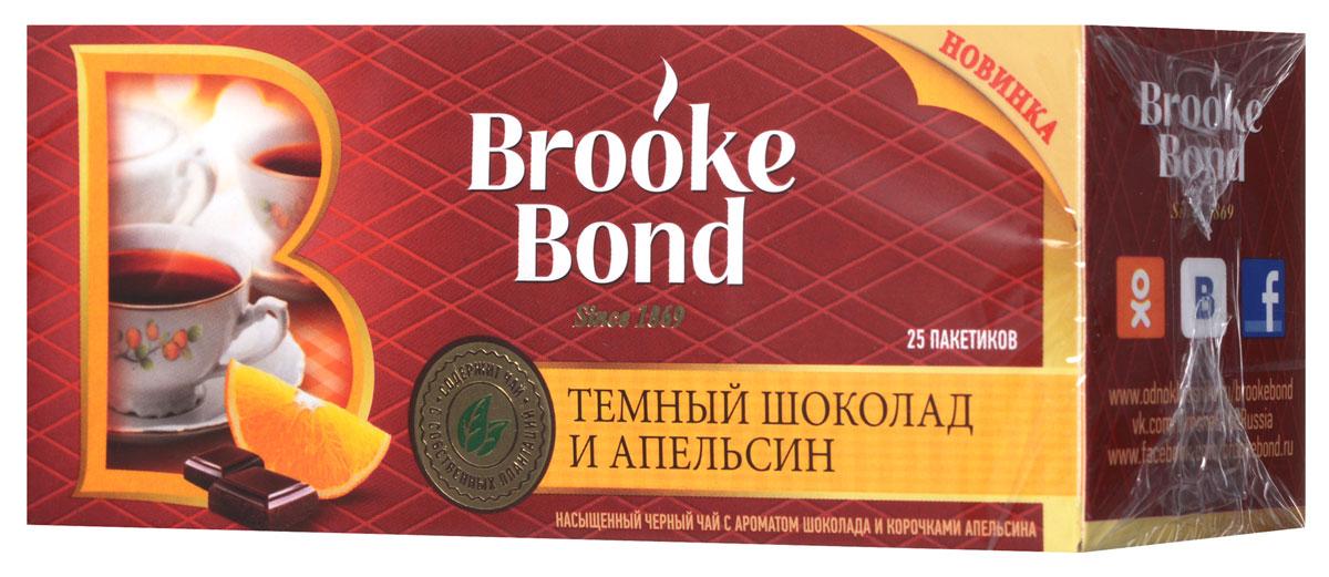 Brooke Bond Черный чай Темный шоколад и апельсин 25 шт