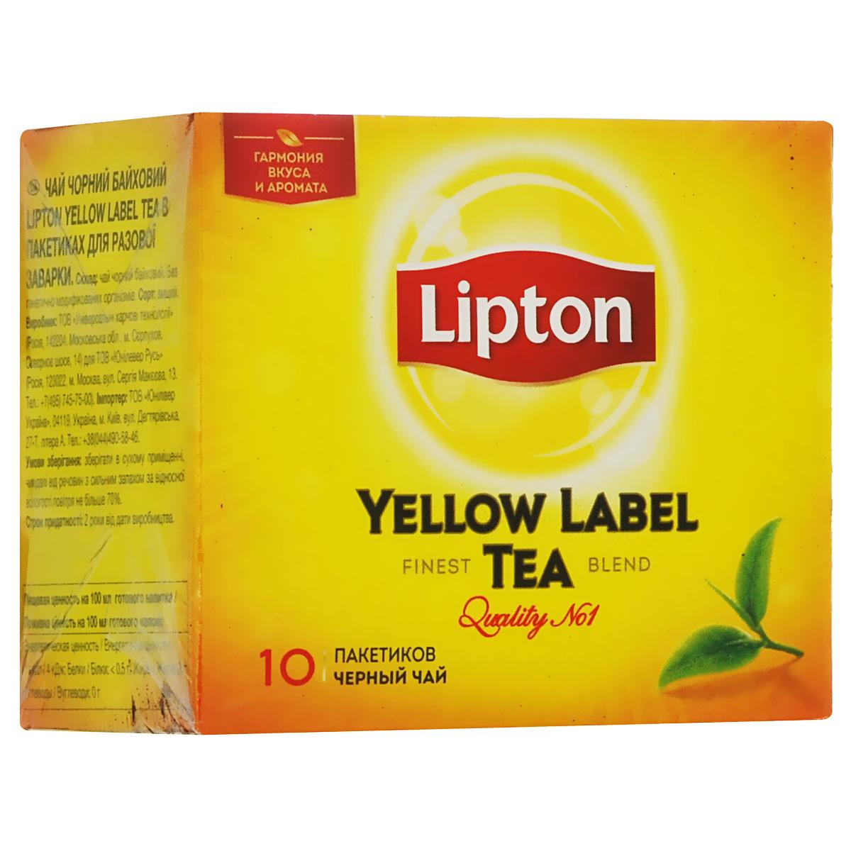 Lipton Yellow Label Черный чай Черный 10 шт21187918/65417128Lipton Yellow Label - черный байховый чай в пакетиках для разовой заварки. Специалисты Lipton внимательно следят за каждым этапом создания чая, начиная с рождения чайного листа и заканчивая купажированием, чтобы Вы могли в полной мере насладиться гармонией вкуса и аромата черного чая Lipton Yellow Label. Нежные чайные листочки, выращенные под теплыми лучами солнца, дарят чаю Lipton насыщенный вкус и превосходный богатый аромат. Ощутите тепло солнца в каждой чашке чая Lipton.