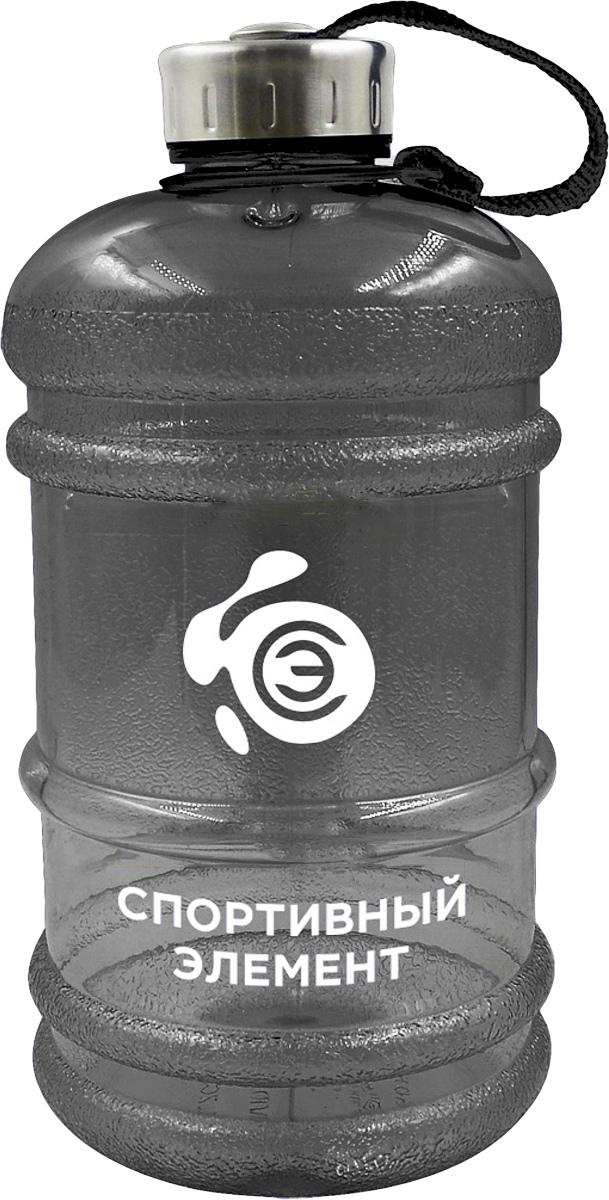 Шейкер Спортивный элемент Биотит, 2,2 лS52-2200Спортивная бутылка S52-2200. . PETG материал, плотный прозрачный пластик серого цвета. Металлическая крышка на креплении, удобная ручка для переноски, широкое горлышко, на боку мерная шкала. Противоскользящая текстурированная поверхность. Идеально подходит для путешествий и занятий в зале. Объем 2.2 л