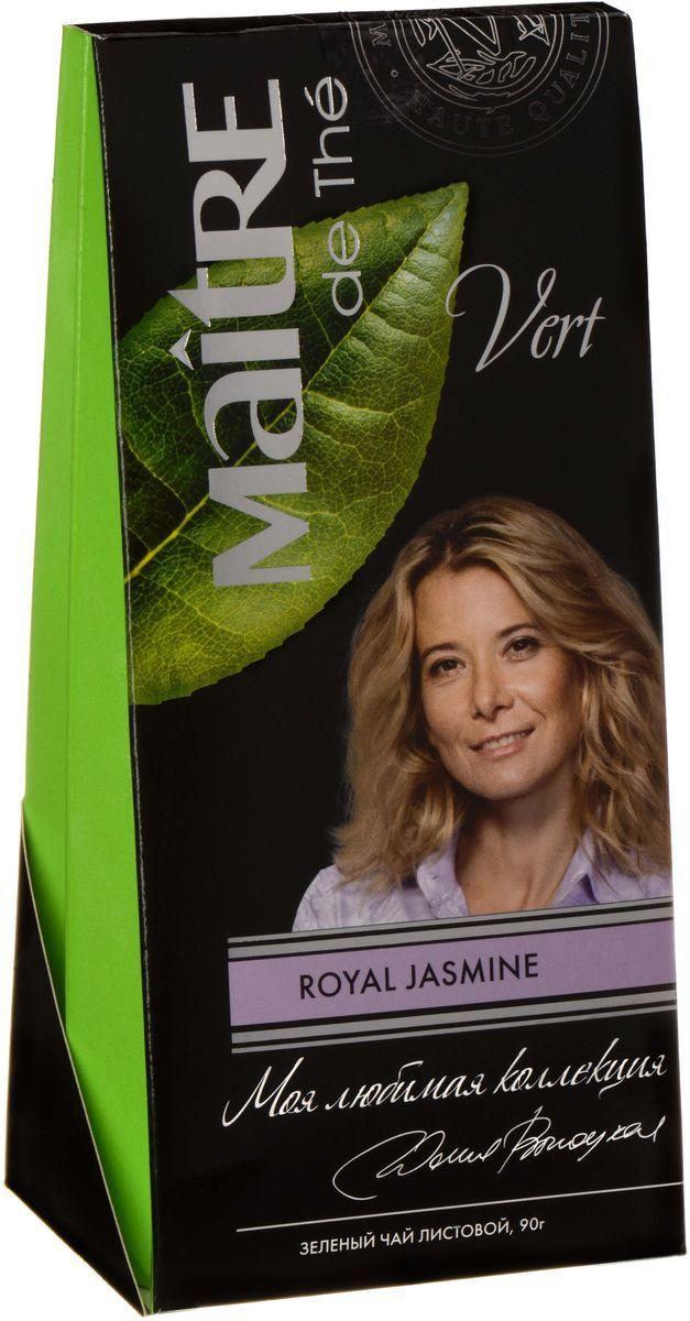 Maitre чай зеленый royal jasmine, 90 гбай008Жасминовый зеленый китайский чай. Изготовлен по традиционной древней технологии. Настой янтарного цвета обладает ярким изысканным натуральным вкусом.