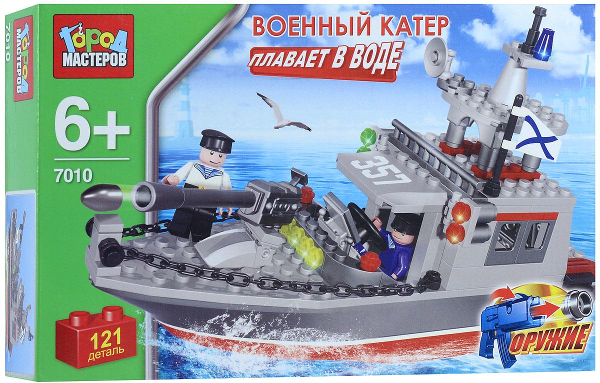 Город мастеров Конструктор Военный катерKK-7010-RКонструктор Город Мастеров Военный катер не позволит скучать вашему ребенку. С помощью входящих в набор пластиковых элементов ребенок сможет собрать большой военный катер со стреляющей пушкой и двумя моряками. Катер способен плавать в воде. Сборка конструктора поможет ребенку развить инженерные и конструкторские способности, научиться концентрировать внимание, а также способствует развитию логического и абстрактного мышления, фантазии и тренировки мелкой моторики.