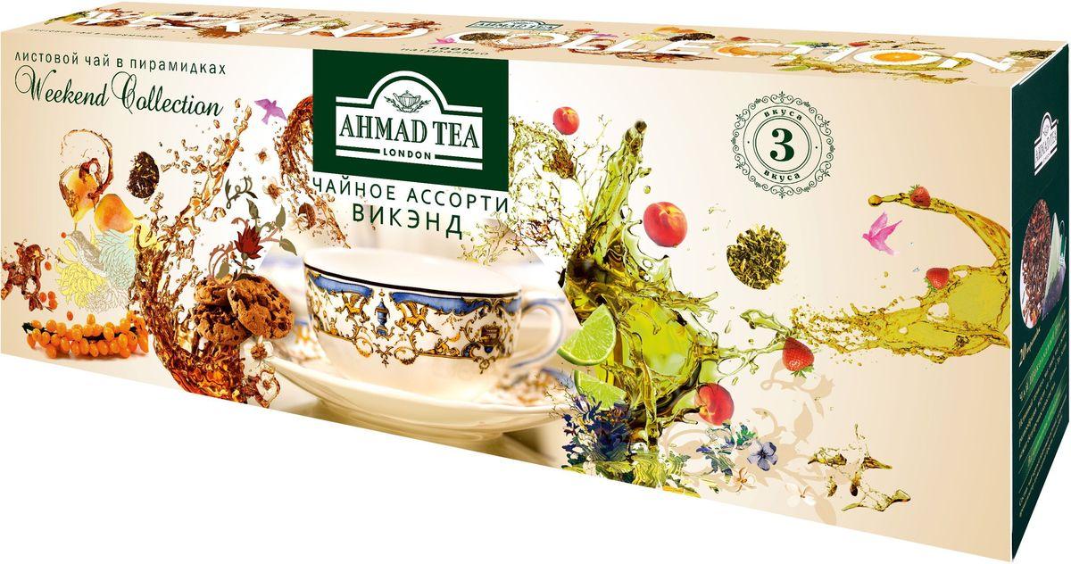 Ahmad Tea Weekend Collection набор чая в пирамидках 3 вкуса, 108 гN069По технологии обработки именно листовой чай подвергается наименьшему механическому воздействию и в результате передает все богатство вкуса в заваренном настое. В формате пирамидок – листовой чай сохраняет свое утонченное качество и при этом имеет удобство пакетиков. Десертная коллекция Ahmad Tea – это гурманские вкусы и полностью натуральные добавки: кусочки ягод, фруктов и «живые» специи.