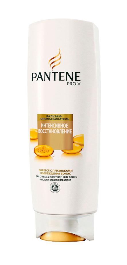 Бальзам-ополаскиватель Pantene Pro-V Интенсивное восстановление, 360 млPT-81338380Бальзам-ополаскиватель Pantene Pro-V Интенсивное восстановление предназначен для поврежденных, склонных к сечению или выпадению волос. Питающая провитаминная формула восстанавливает поврежденные волосы и защищает их от будущих повреждений. Помогает предотвратить появление секущихся кончиков, укрепляет волосы по всей длине, помогая сократить выпадение волос из-за ломкости. Против повреждений в результате расчесывания и укладки. Характеристики: Объем: 360 мл. Производитель: Франция. Товар сертифицирован.
